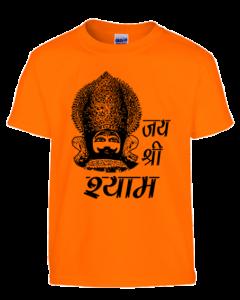Shyam Mukut Print T shirt