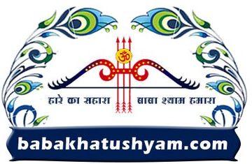 Baba Khatu Shyam Mall